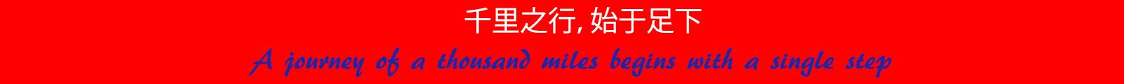 motto-banner